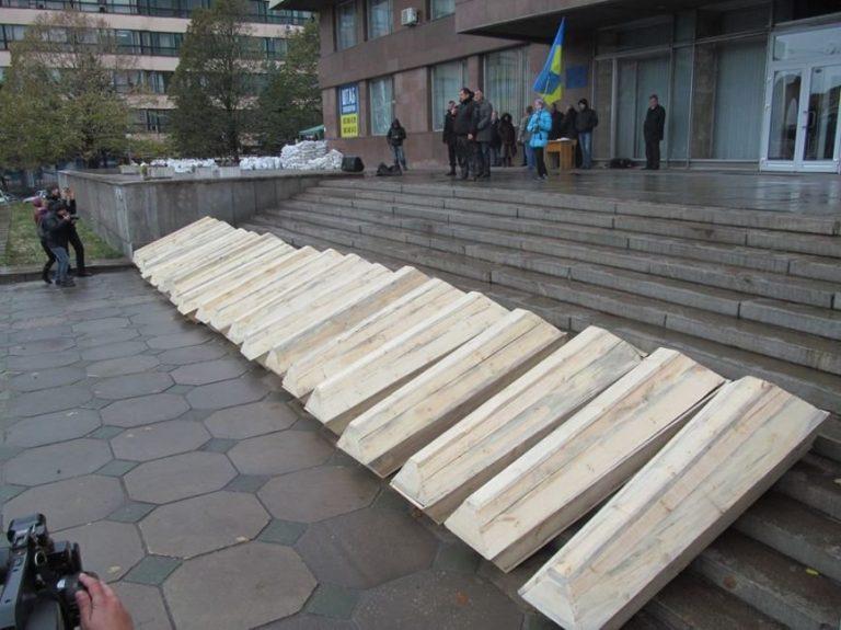 Митинг в Запорожье, фото: Дмитрий Суров