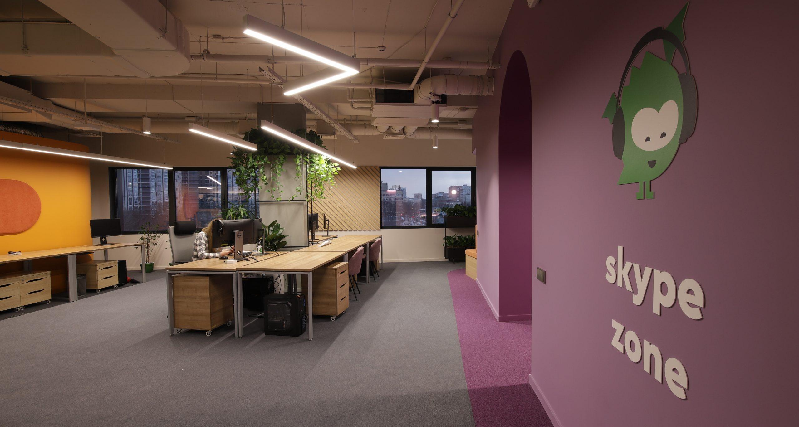 Офіс компанії в Харкові