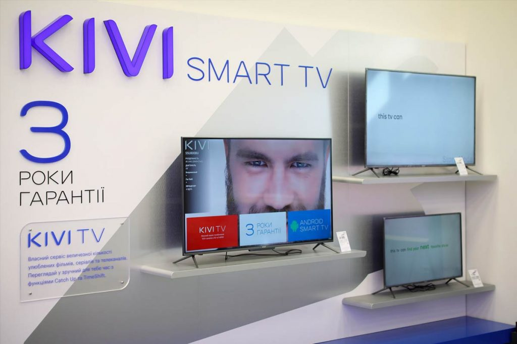 Kivi Smart TV