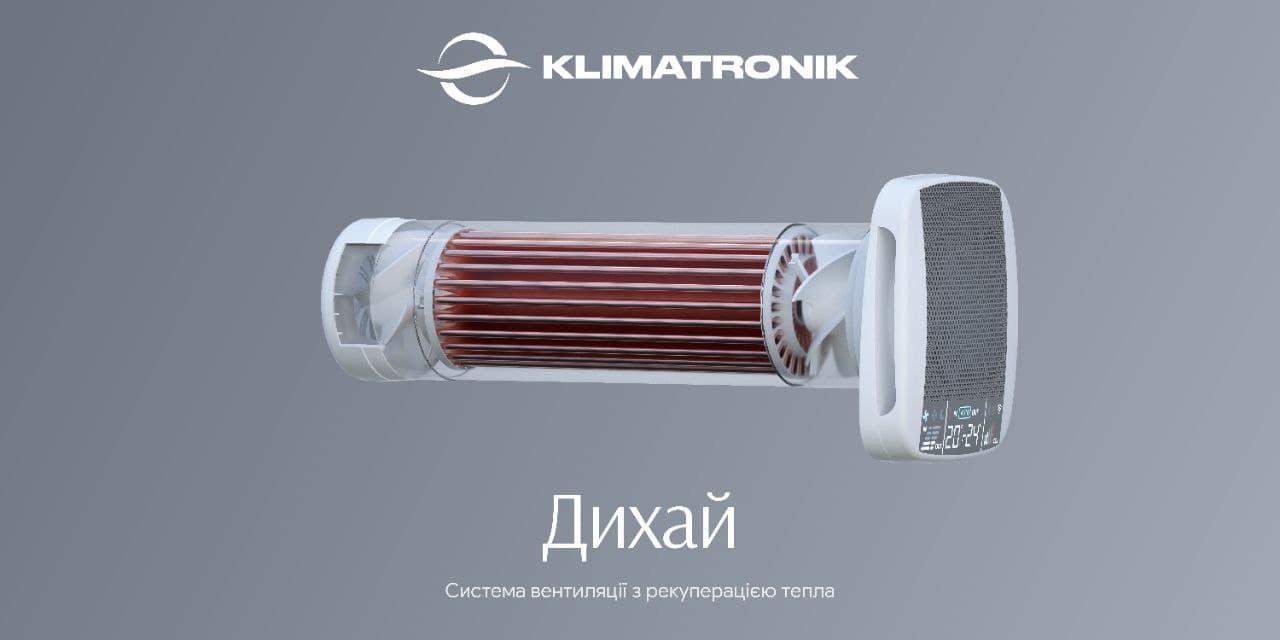 Klimatronik