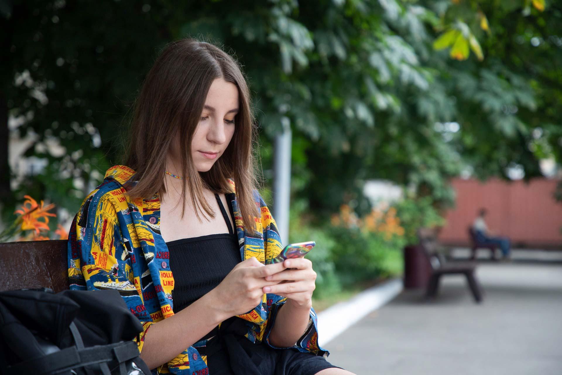 Илона Воронина в парке