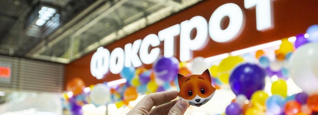 Магазины «Фокстрот» в 2014 и в 2020 году. Источник: foxtrot.com.ua