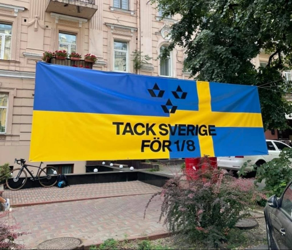 Favbet - поблагодарили шведов за ⅛ финала флаг